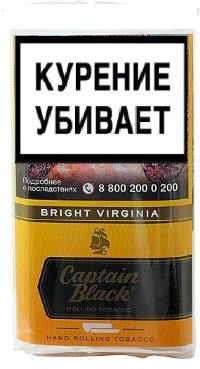 Табак для сигарет CAPTAIN BLACK Bright Virginia(*30)