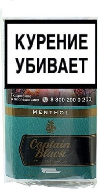 Табак для сигарет CAPTAIN BLACK Menthol(*30)