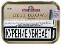 Трубочный табак SAMUEL GAWITH Best Brown Flake(*50)