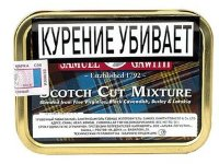 Трубочный табак Samuel Gawith Scotch Cut Mixture  50гр.