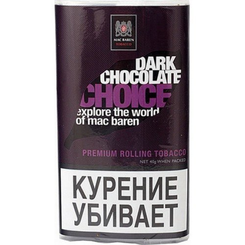 Табак для самокруток MAC BAREN Dark Chocolate Choice