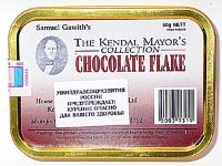 Трубочный табак Samuel Gawith Chocolate Flake 50гр.
