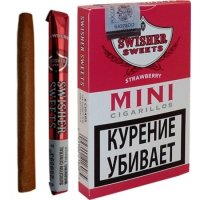 Сигариллы Swisher Sweets  Strawberry Mini
