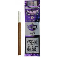 Сигариллы Swisher Sweet Grape Tip