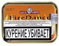 Трубочный табак Samuel Gawith Fire Dance Flake 50гр.