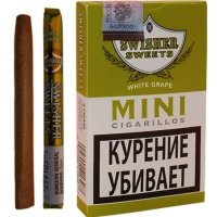 Сигариллы Swisher Sweets  White Grape Mini